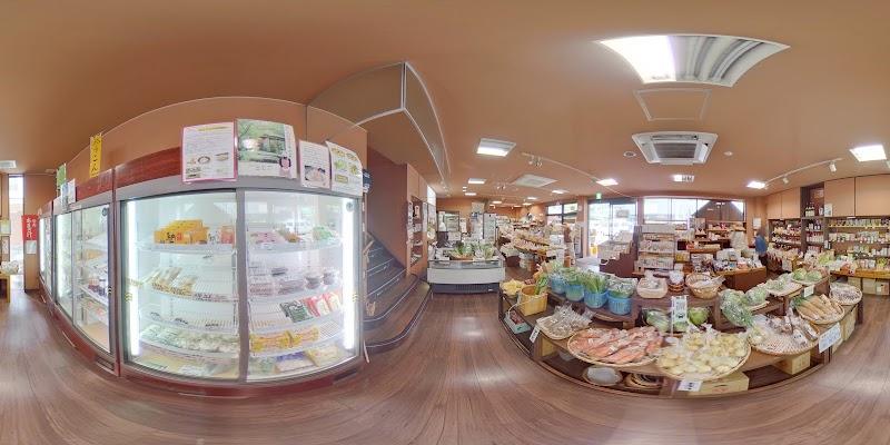 自然食品の店ファーム