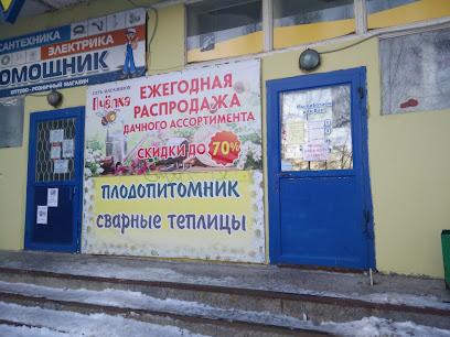 Магазин Пчёлка