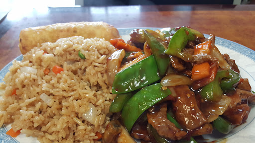 Chinese Restaurant China Wok Reviews And Photos 210 W 161st St Westfield In 46074 Usa