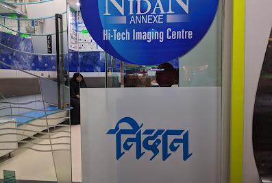 Nidan Annexe Hi Tech Imaging Centre