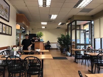 Pho Dui Bo Restaurant
