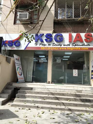 KSG India - Central Delhi (KSG Classroom KSG Mock) - Old Rajender Nagar - Karol Bagh )-img