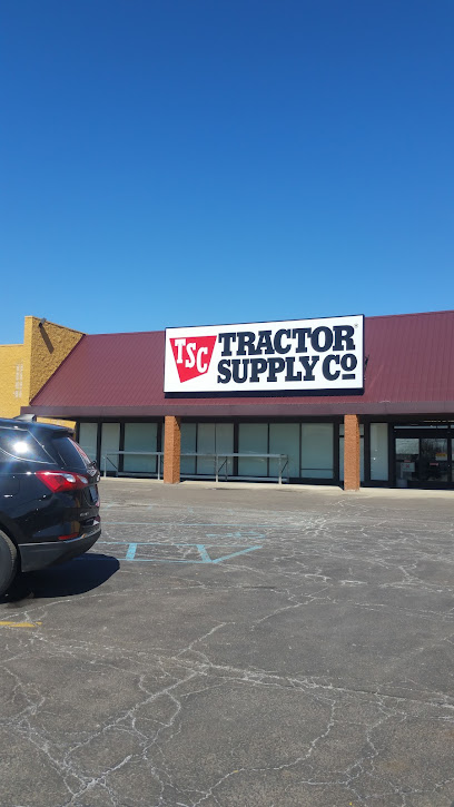 Home improvement store Tractor Supply Company
