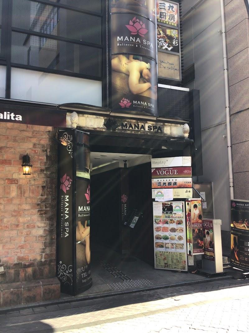 マナスパ赤坂店