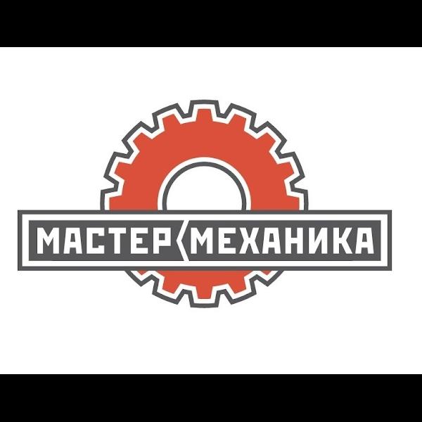 Ремонт грузовых автомобилей «Сервисный Центр МАСТЕРМеханика (филиал ООО АМК Движение)» в городе Ивантеевка, фотографии