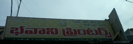 Bhavani PrintersGudivada