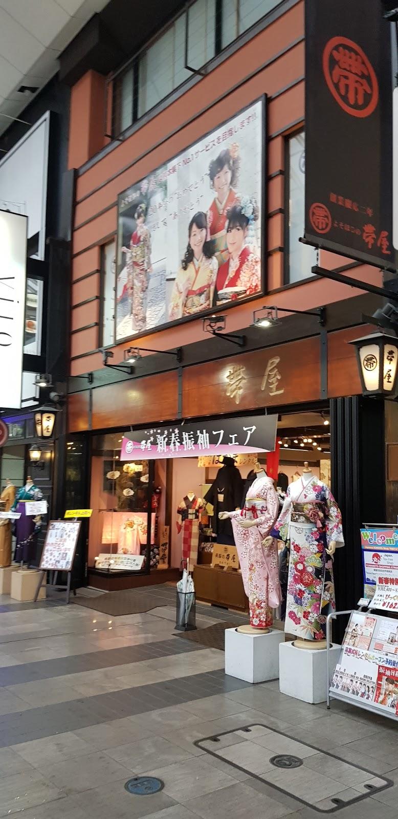 きものやまと 熊本鶴屋店