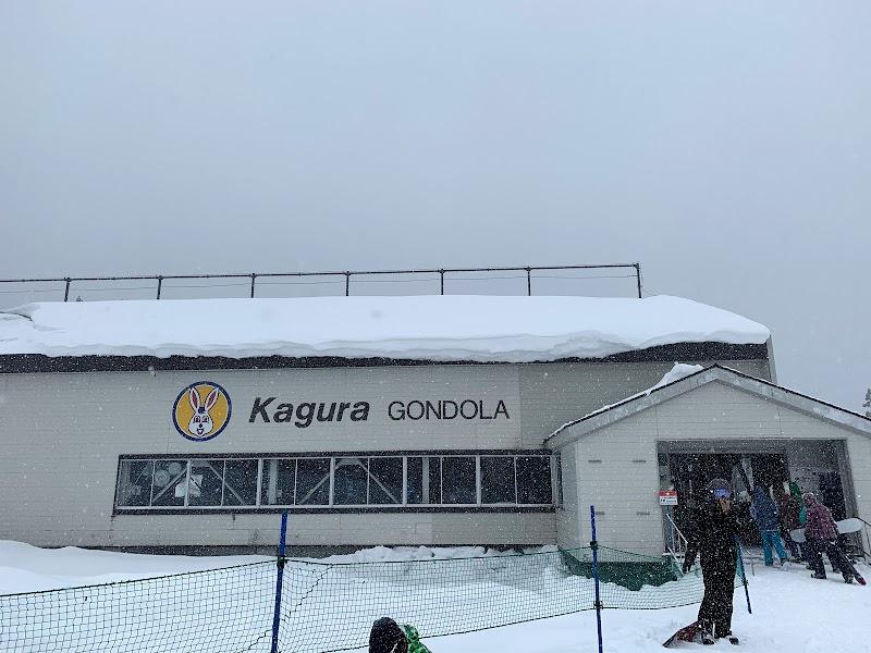 Kagura Mitsumata