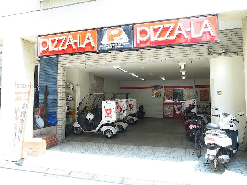 ピザーラ 銀座店