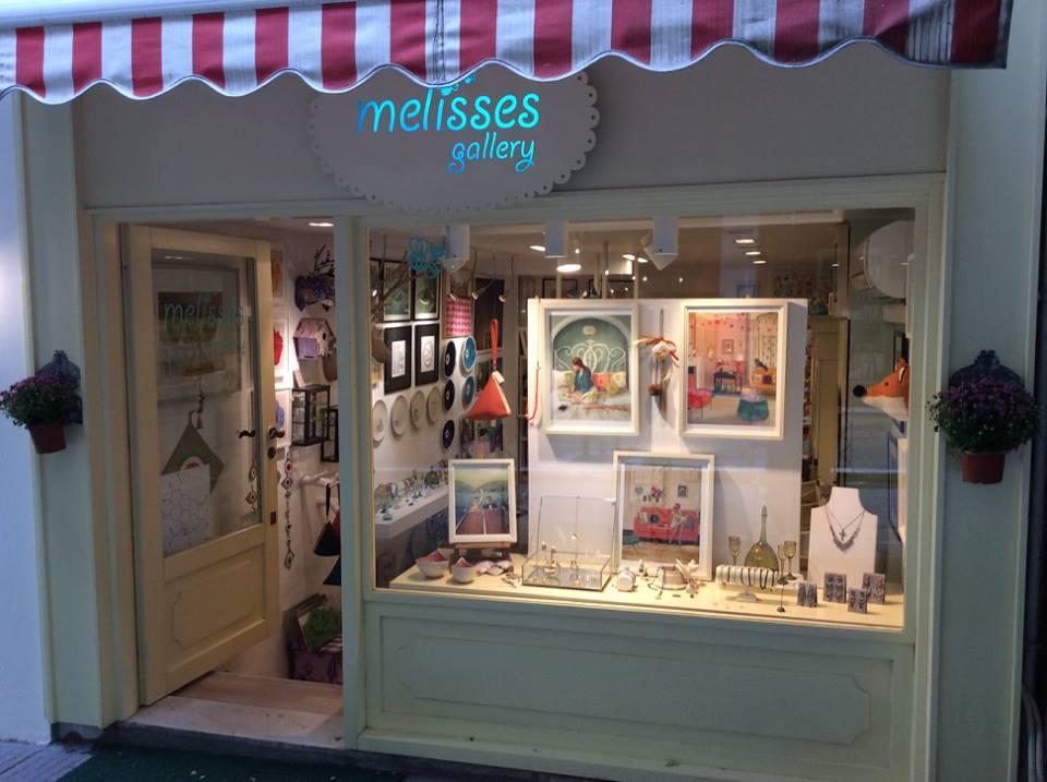 Melisses Gallery