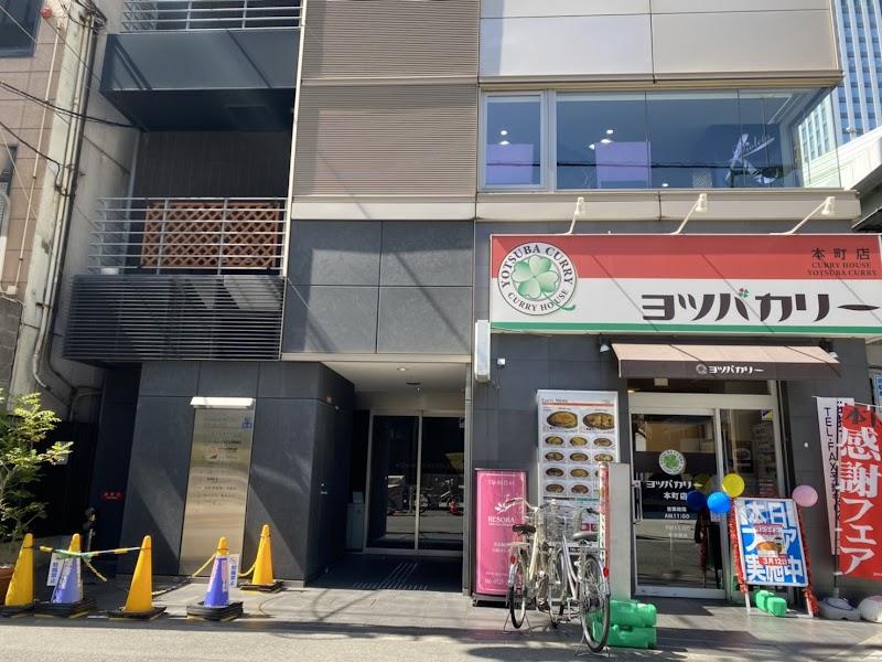 FoodPartners(フードパートナーズ)-大阪 飲食専門の転職 サービス-