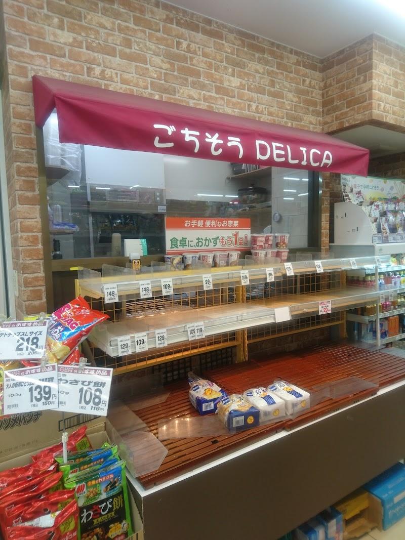miniピアゴ 代々木駅東口店