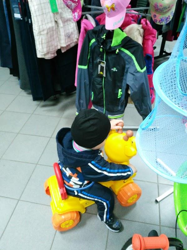 Супермаркет «Дисма» в городе Каргополь, фотографии