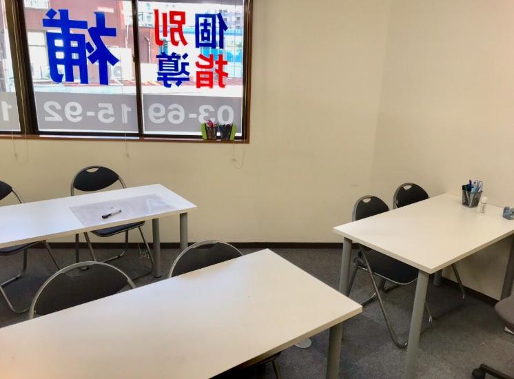 Astep(アステップ)学習塾