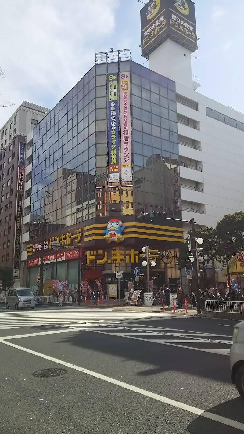 佐 木町 伊勢