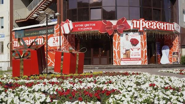 Магазин цветов и подарки дубна, рязани круглосуточно букет