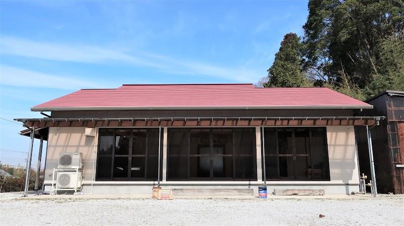 永井公会堂