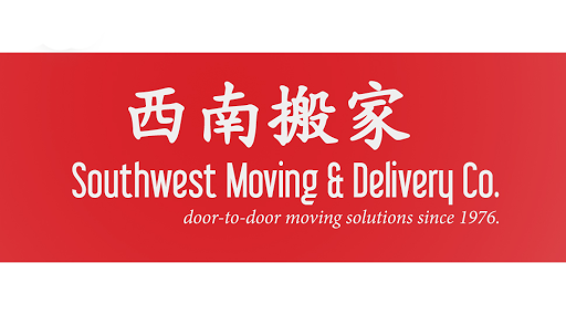 Mover «Southwest Moving & Delivery», reviews and photos