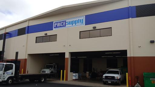 Ferguson Waterworks in Pearl City, Hawaii