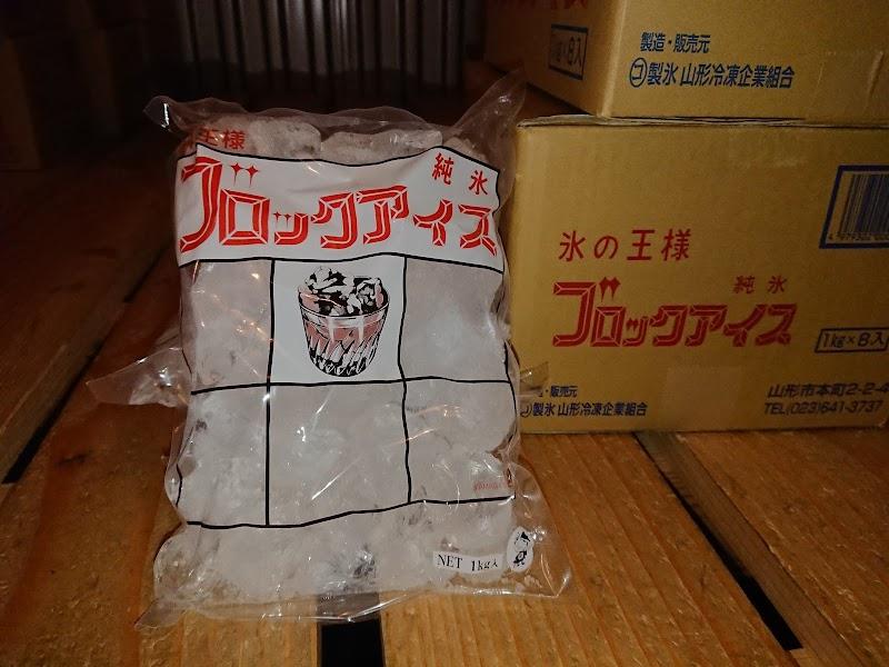 マルコ製氷