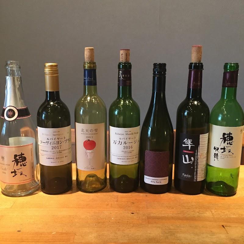 日本ワイン酒場マルノヒ