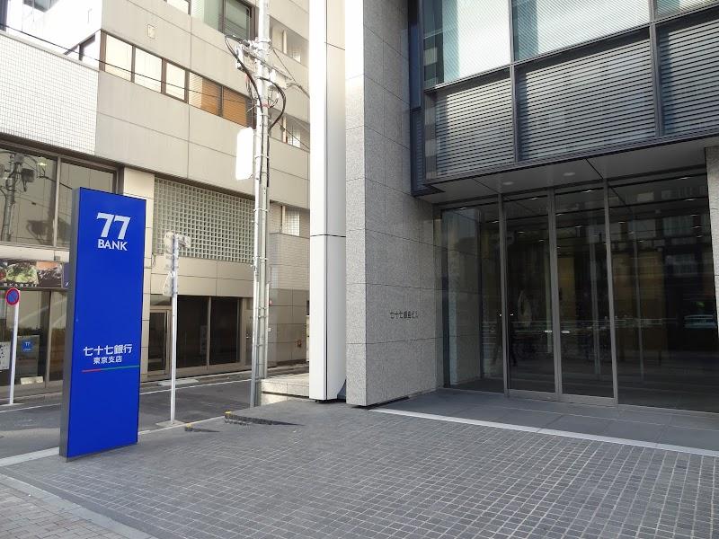 七 銀行 支店 七 十