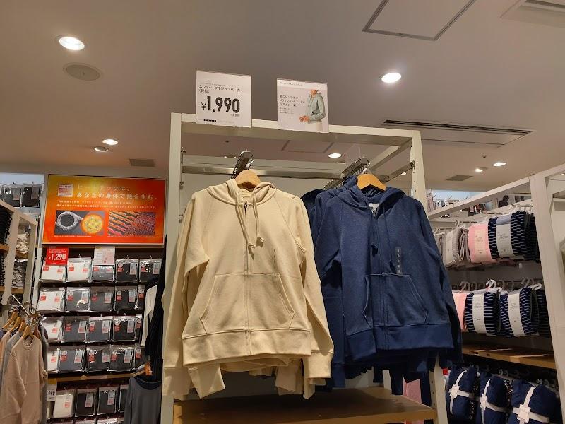 駅 ユニクロ 京都