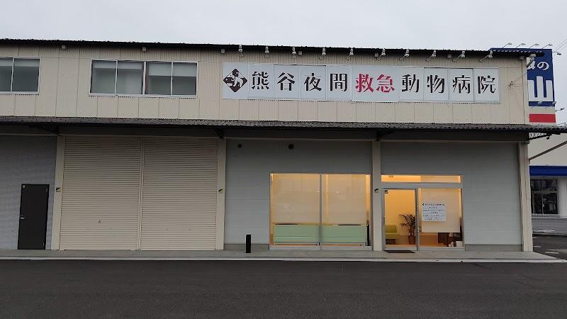 スーパー アライ 熊谷