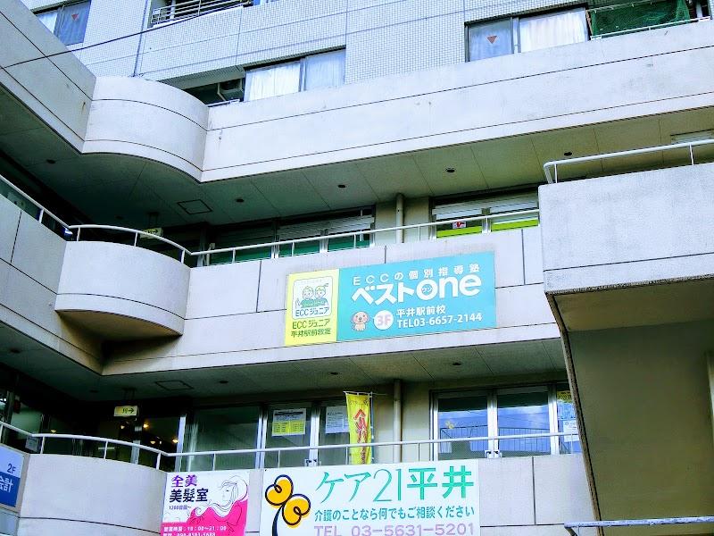 ECCベストワン 平井駅前校