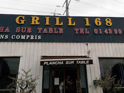 photo du restaurant Grill 168