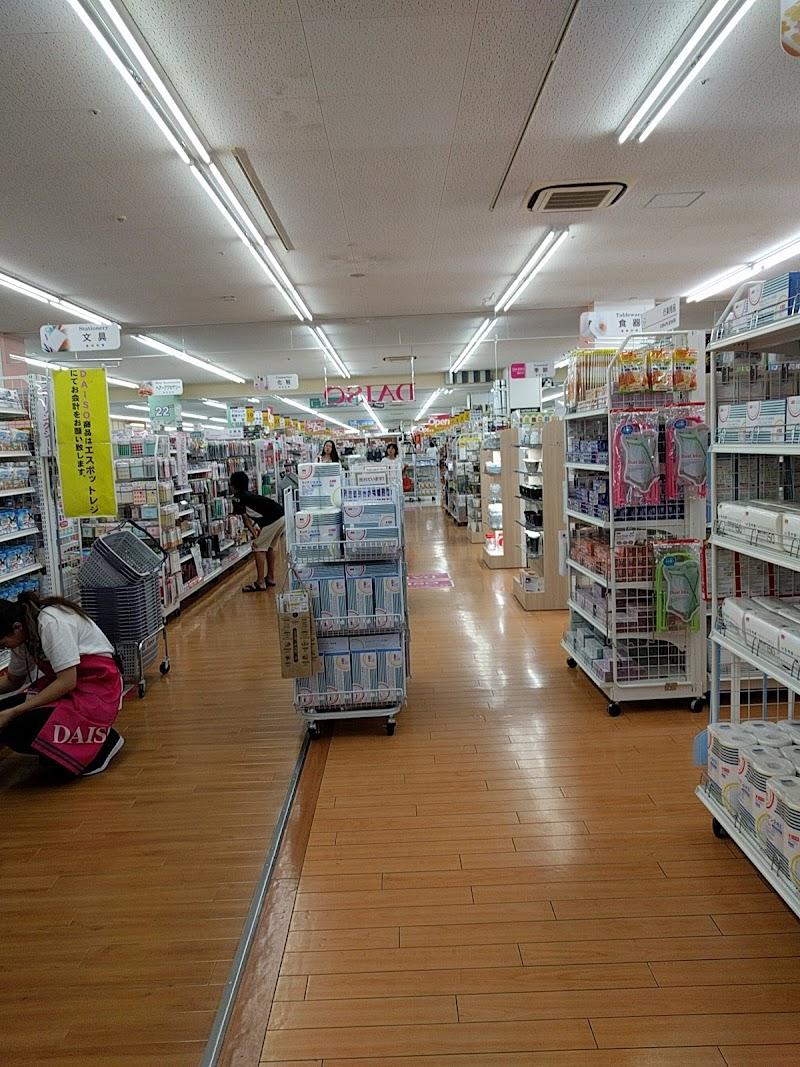 スポット 新横浜 エ