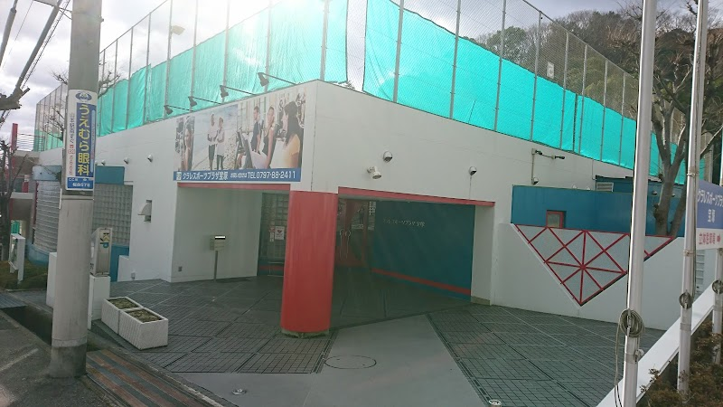 スポーツ クラレ ~クラレグループ8事業部門が参加~ 「スポーツ&アウトドア