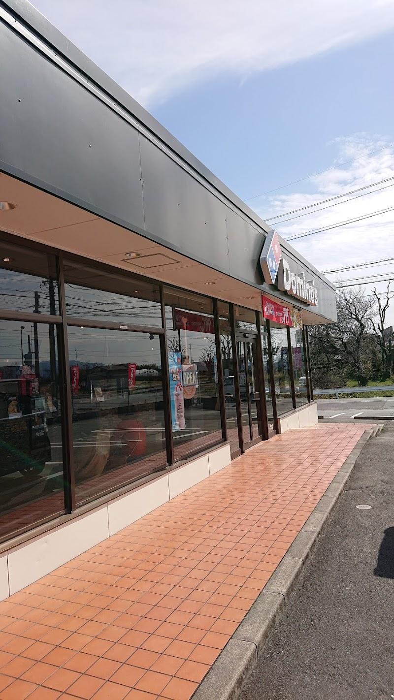 川西 ドミノピザ