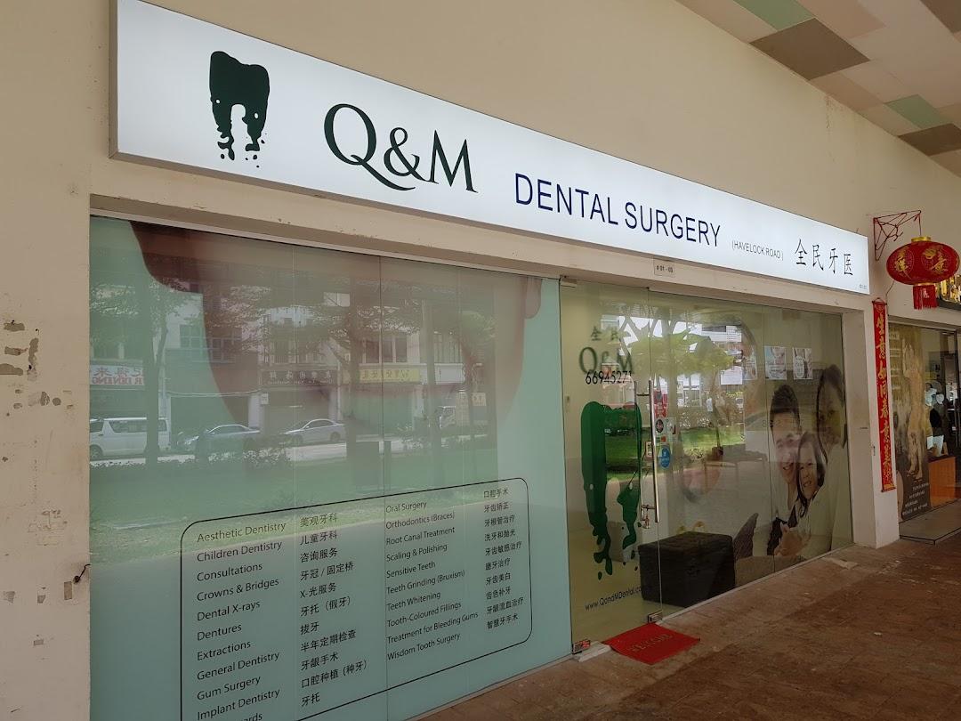 Q & M Dental Surgery (Havelock Road)