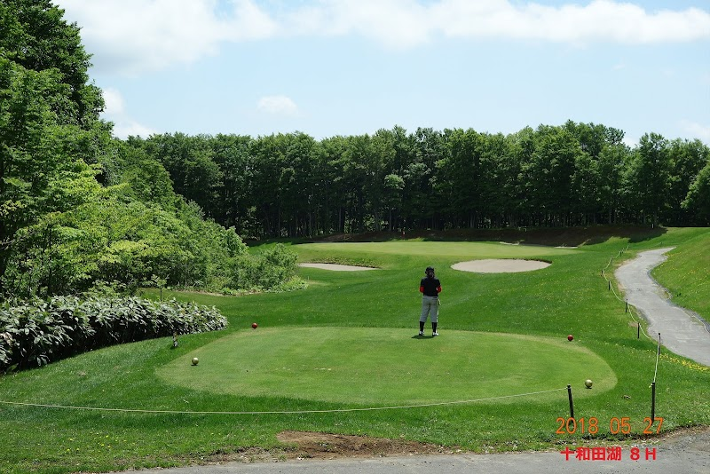 十和田 湖 高原 ゴルフ クラブ