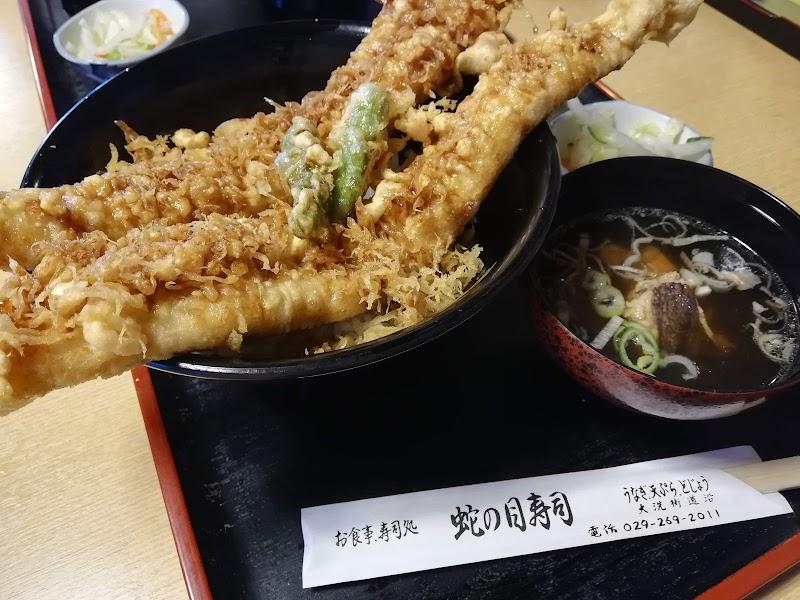 ランチ 蛇の目 寿司 常澄
