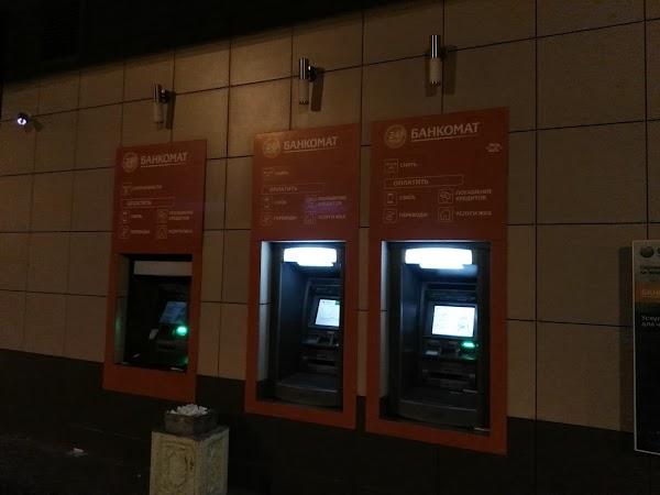 Банкомат «Сбербанк, банкомат» в городе Сергиев Посад, фотографии