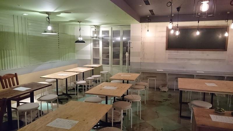 沖縄宮古島酒場 ニーゴ