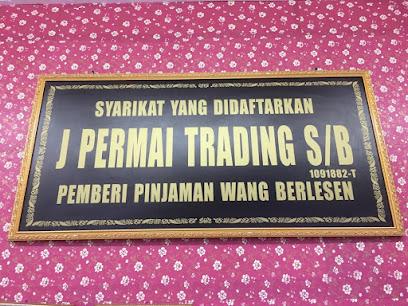 Pinjaman peribadi Kota Bharu-Loan di Kelantan