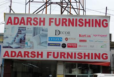 ADARSH FURNISHINGBhagalpur