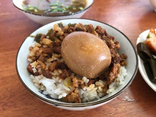 庭芳麵食館