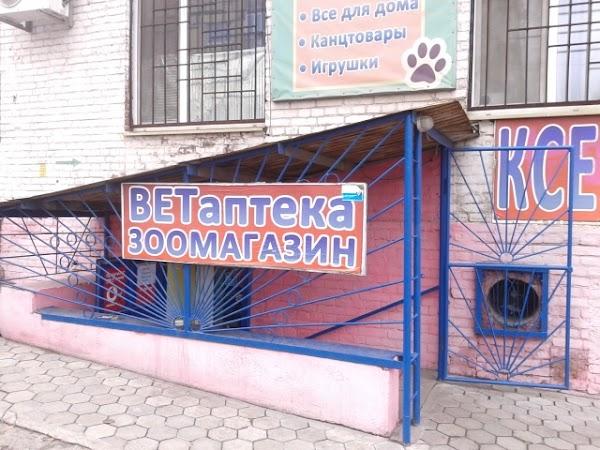 Зоомагазин Амбарчик