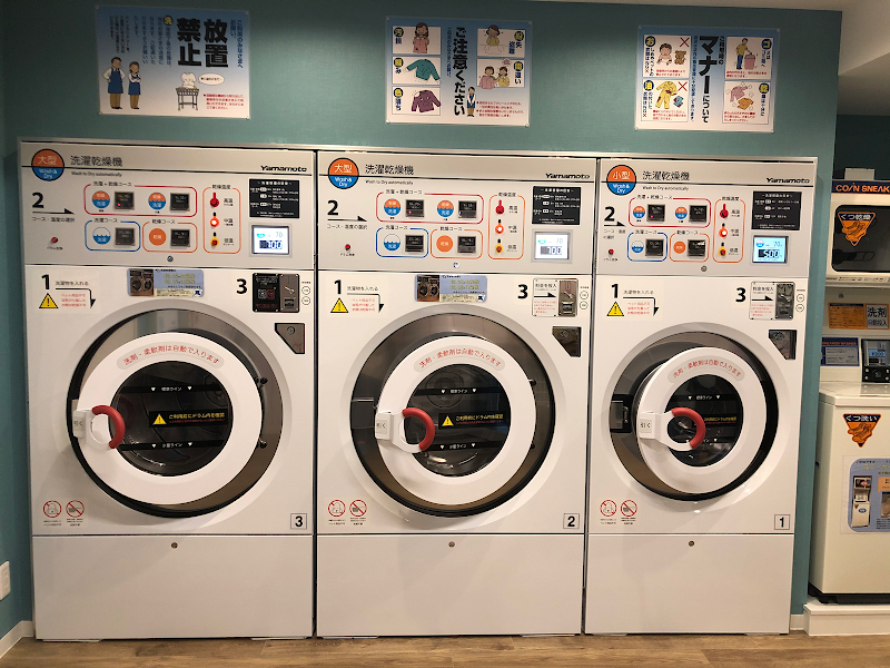 Park side Laundry