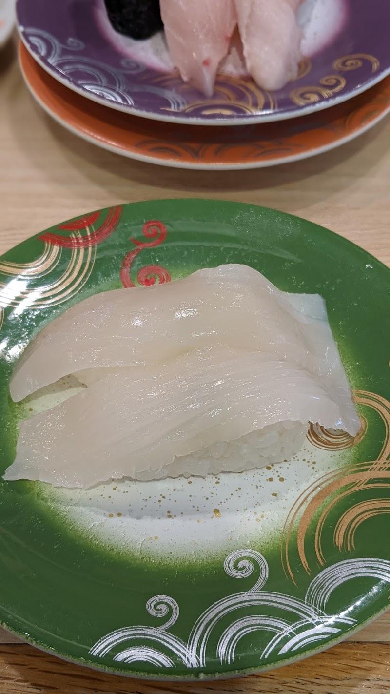 トリトン 北海道 回転 寿司 回転寿し トリトン