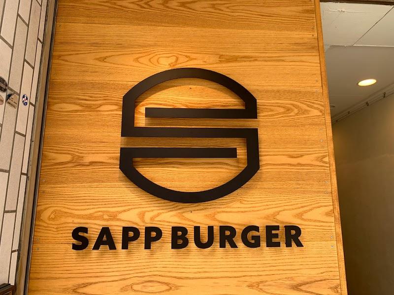 SAPP BURGER