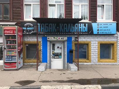 Продавец табачных изделий в нижнем новгороде производство табачных изделий это