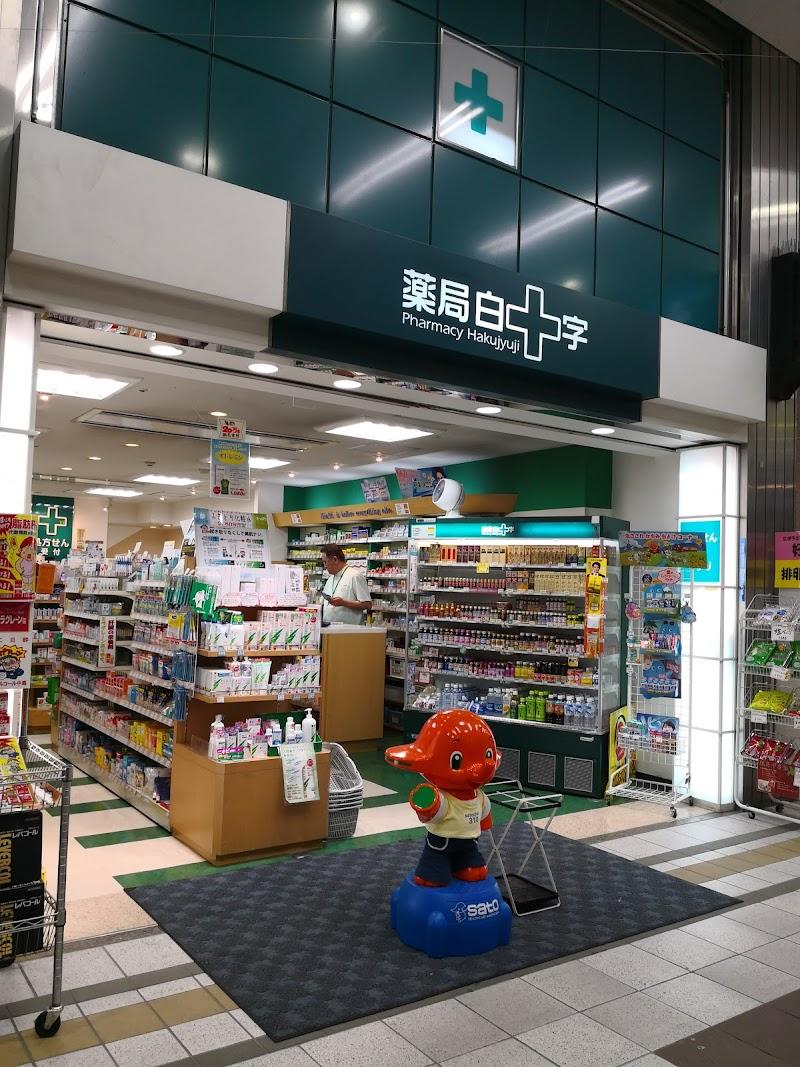 ベスト 電器 福岡 本店