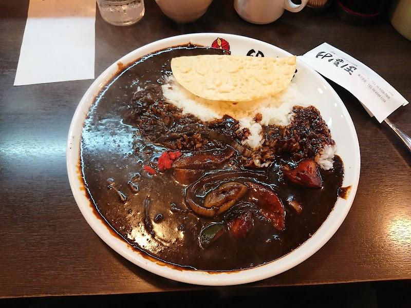 カレーライスの印度屋 京橋店