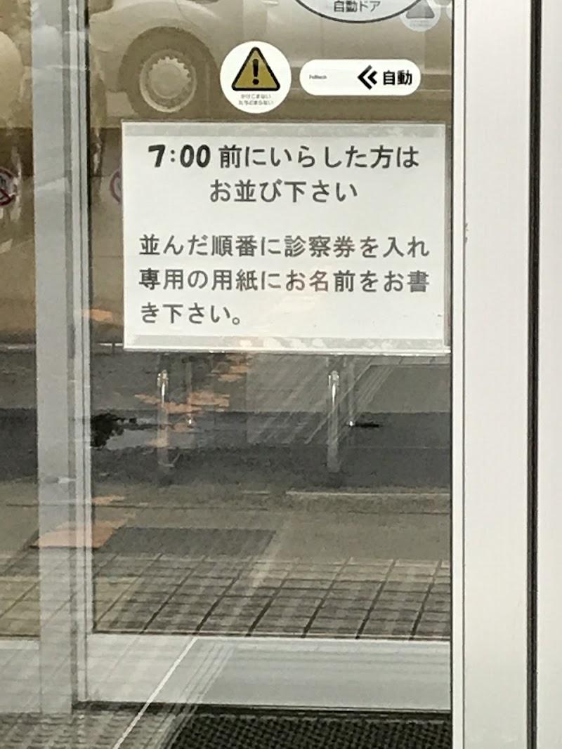 いれ 浜田 クリニック き