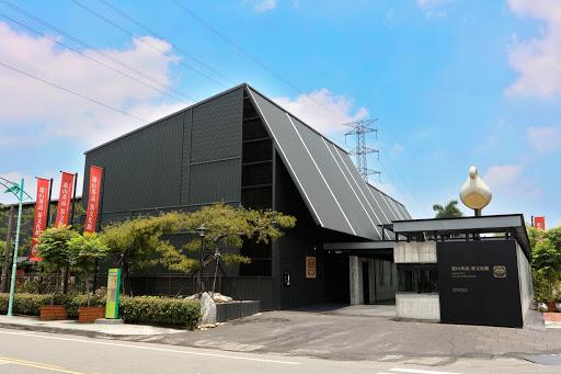 遊山茶訪 茶文化館